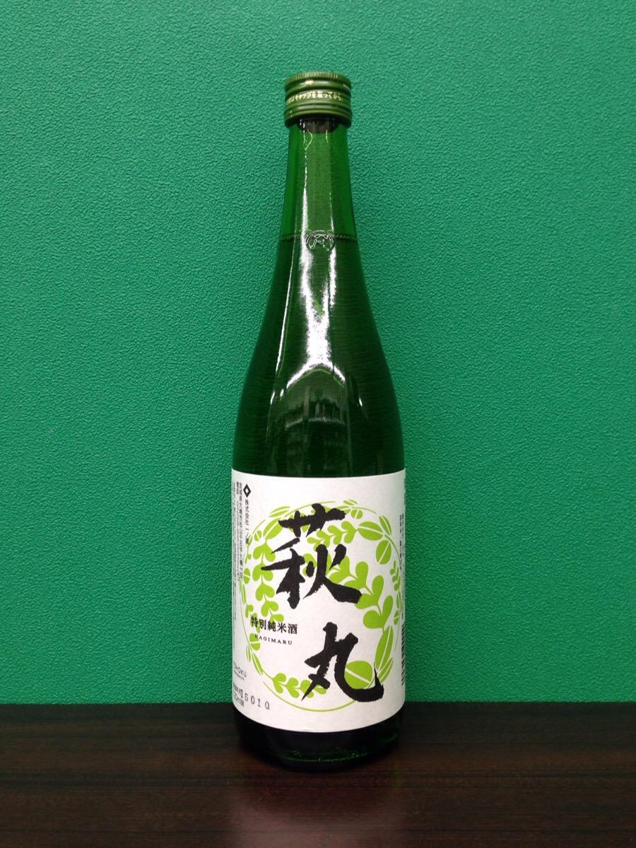 萩丸 特別純米酒
