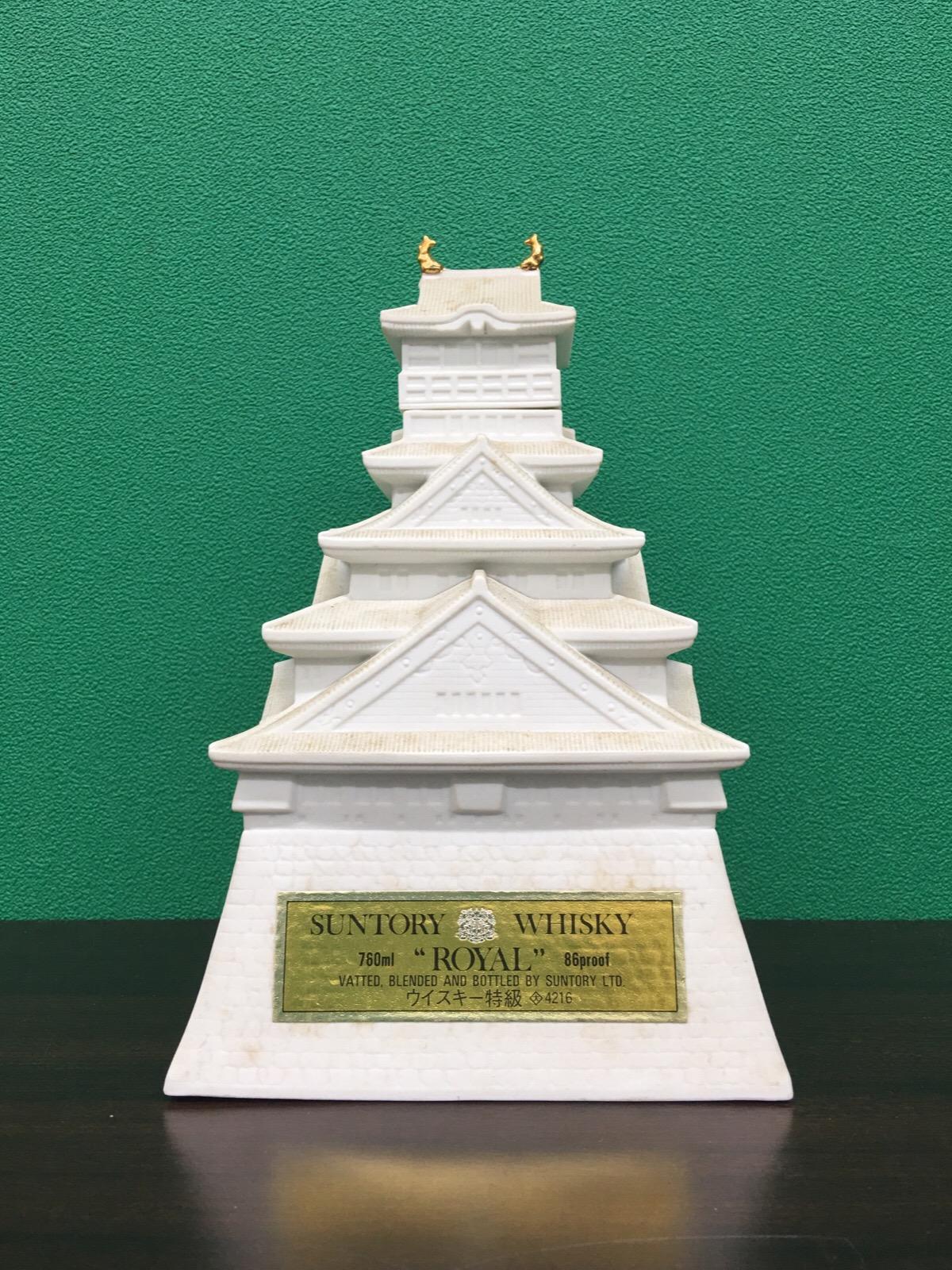 サントリー ローヤル 大阪城型ボトル