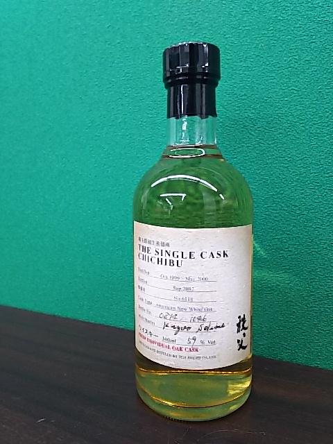東亜酒造 シングルカスク秩父
