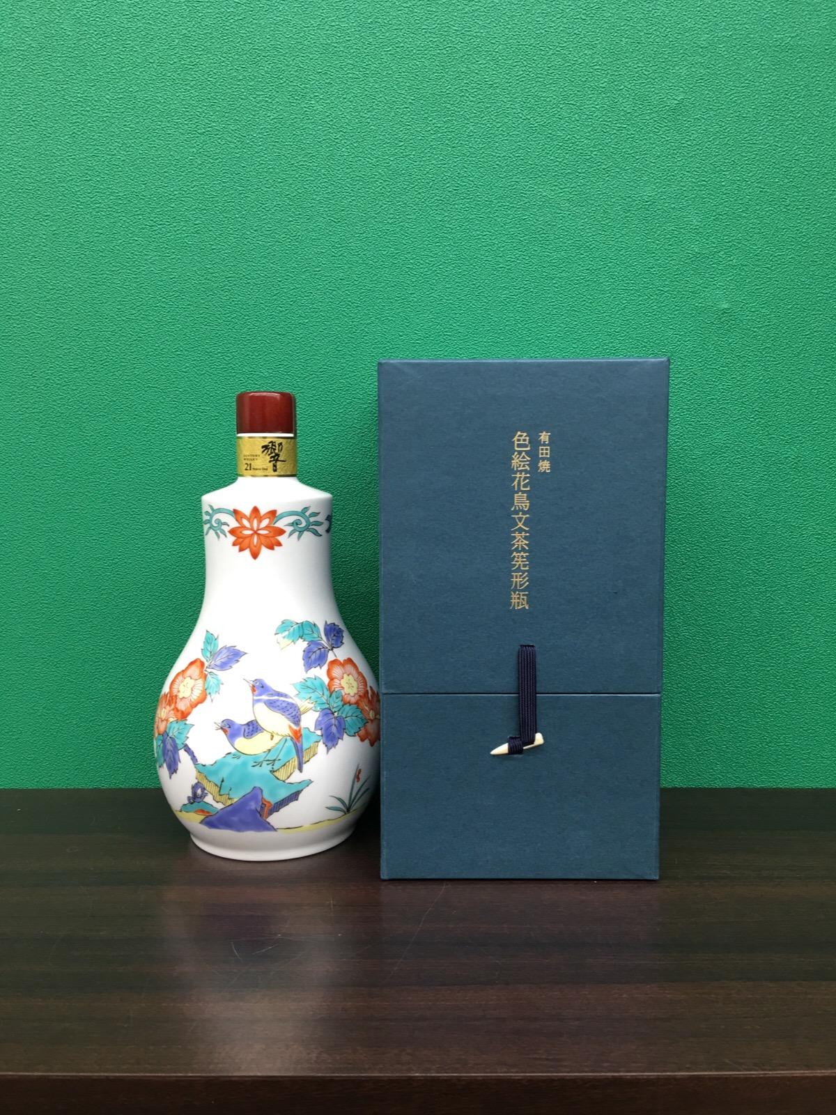サントリーボトルコレクション響21年 有田焼(色絵花鳥文茶筅形瓶)ボトル