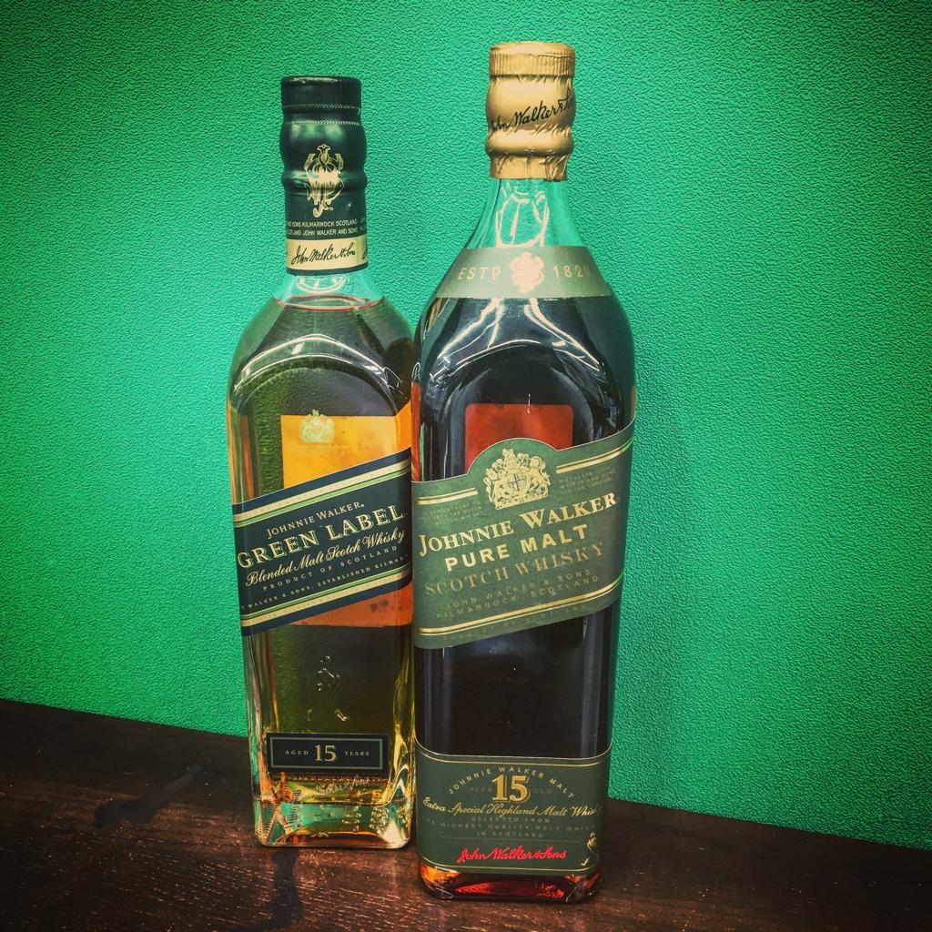 ジョニーウォーカーグリーンラベル 旧ボトル(右のボトル)