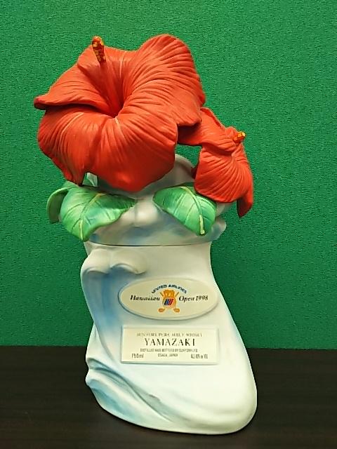 サントリー山崎ハワイアンオープン記念陶器ボトル1998
