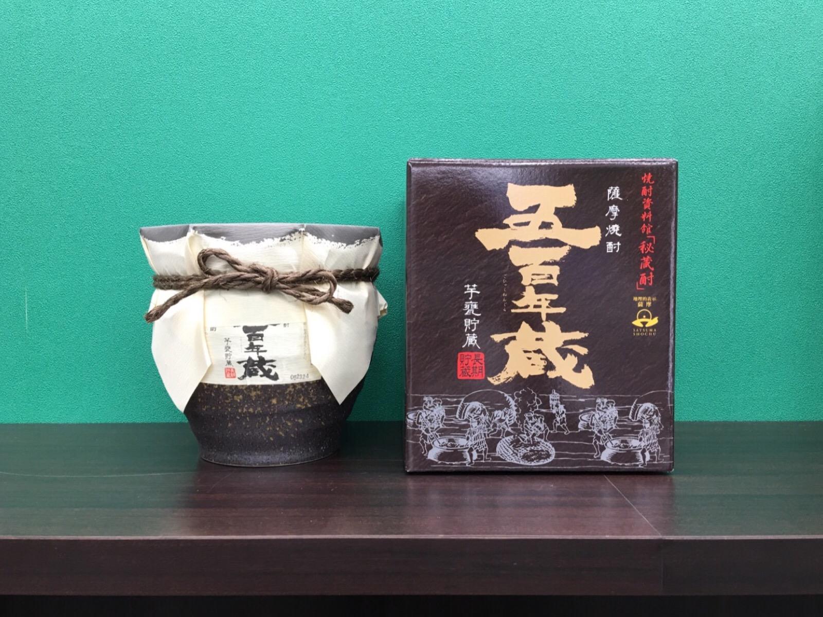 五百年蔵 甕貯蔵 芋焼酎