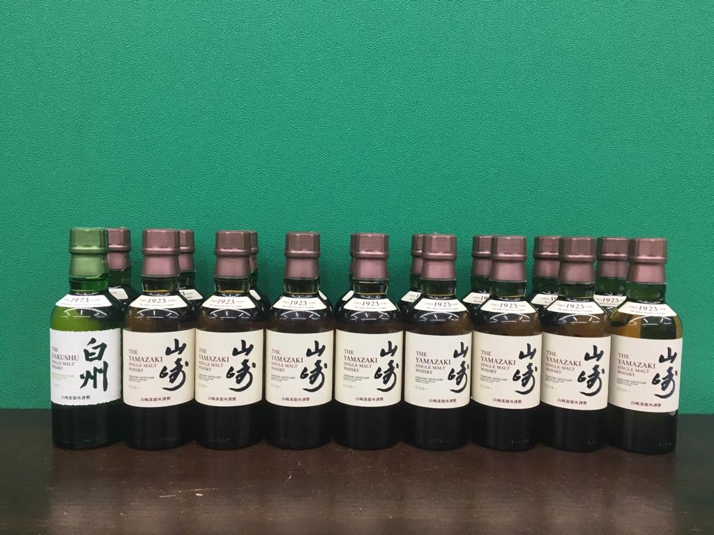 山崎NAハミニボトル&白州NAミニボトル