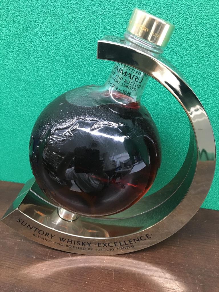 サントリーエクセレンス 地球儀ボトル