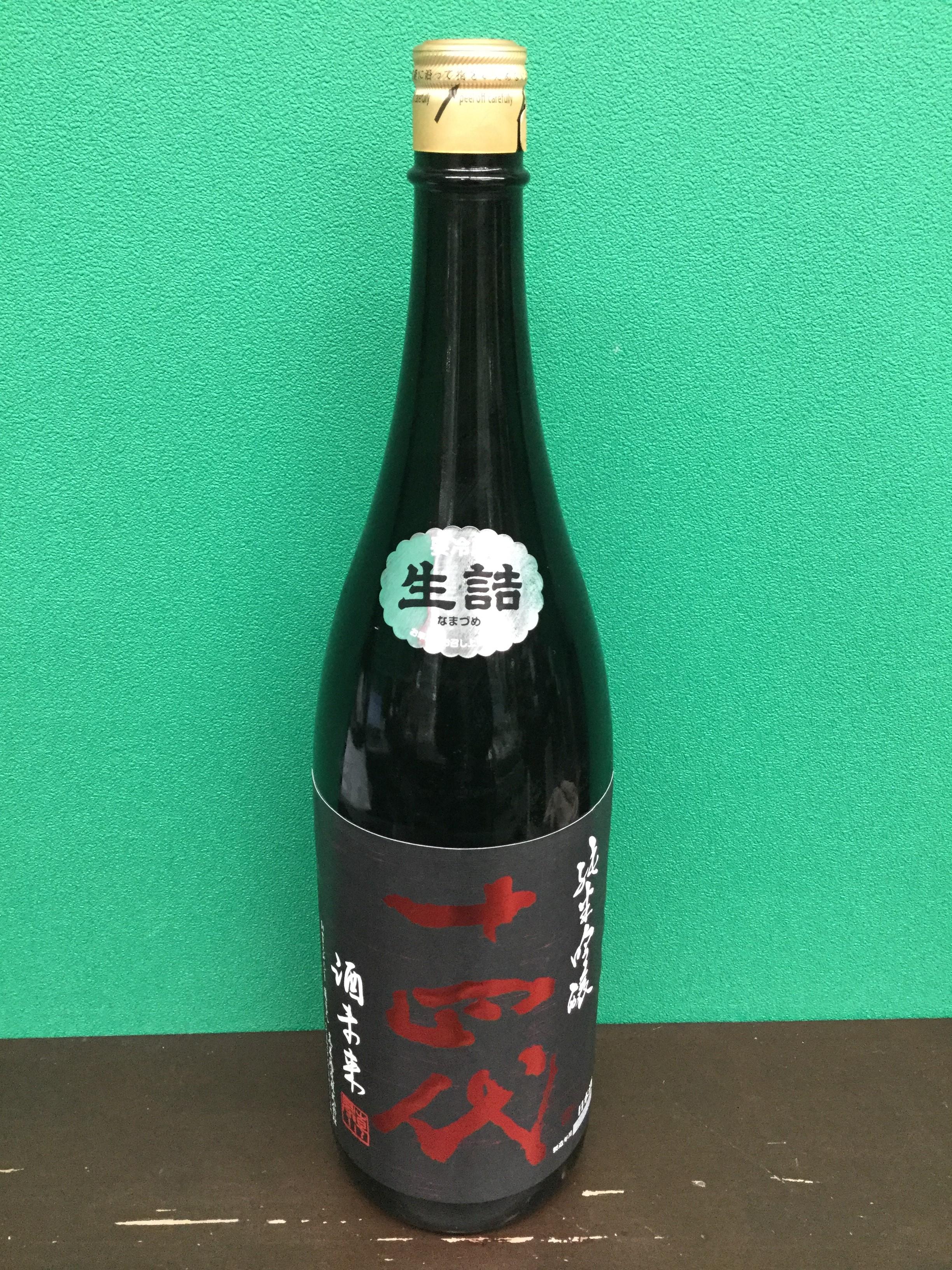 2021年10月22日 十四代 純米吟醸 酒未来 1800ml